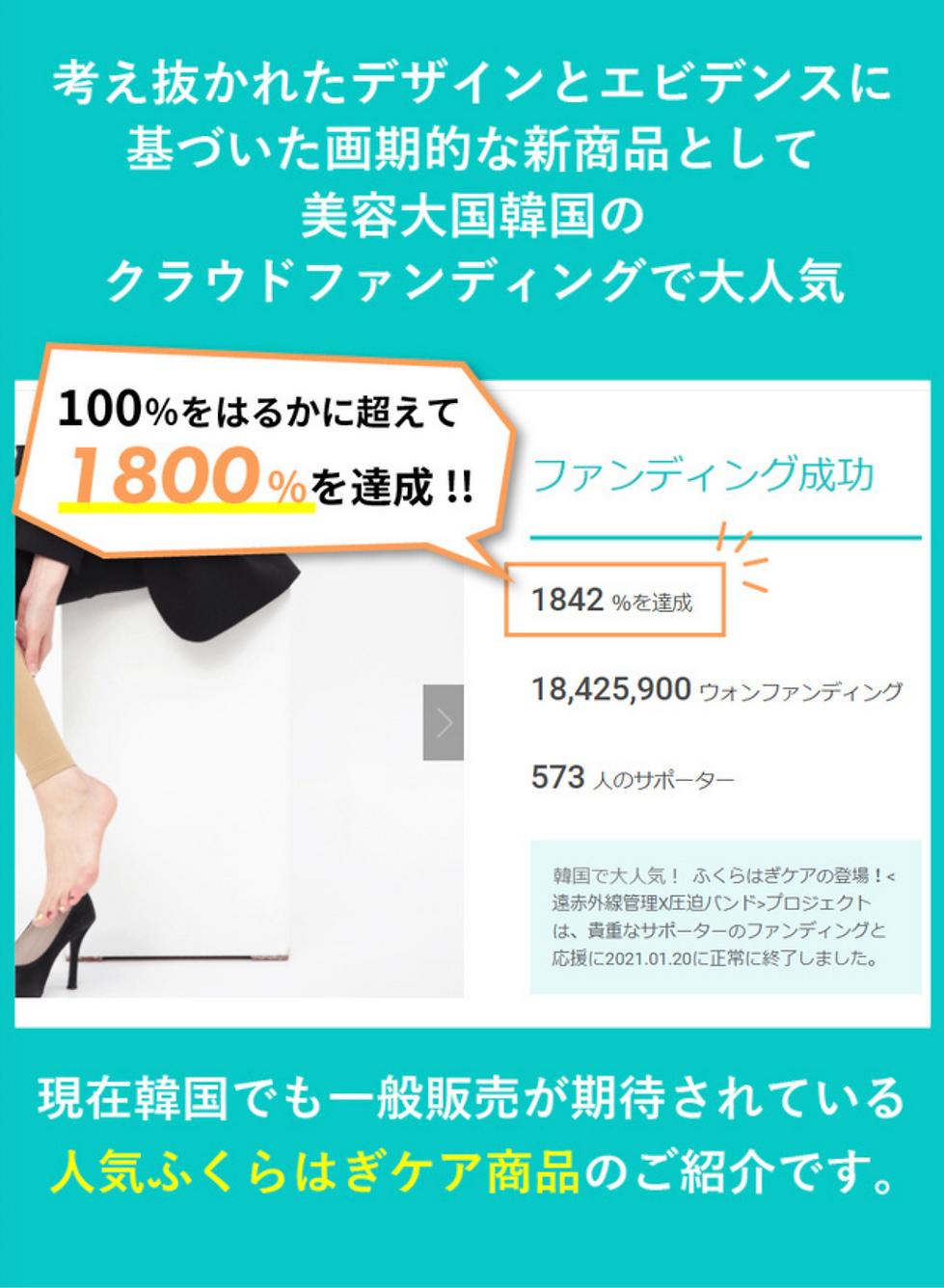 スクリーンショット 2021-05-11 15.38.50.png