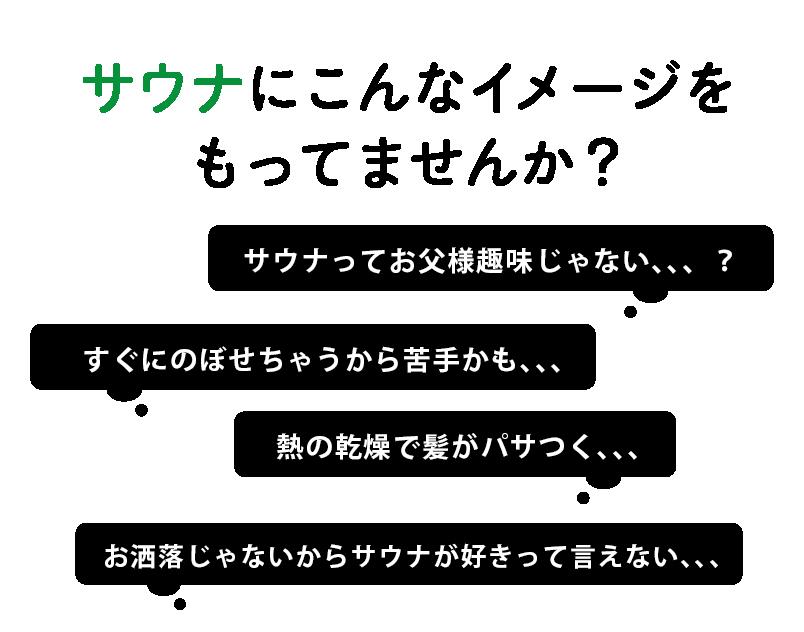 LP_line_ver23-03.png