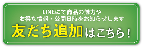02_ボタン.png