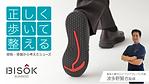 bisok_bisok_business-1 のコピー.png