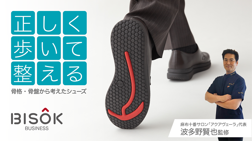 bisok_bisok_business-1 のコピー.png