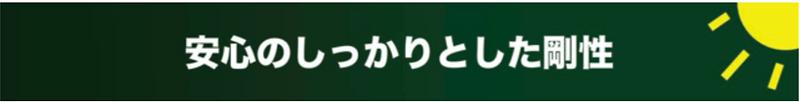 スクリーンショット 2021-04-27 14.07.35.png