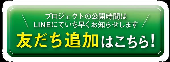 koizumi_アートボード 1 のコピー.png