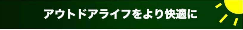 スクリーンショット 2021-04-27 12.22.47.png