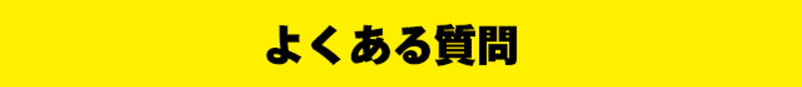 detail_21881_16182771961400のコピー.png