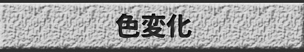 detail_23534_16206301992080.jpg