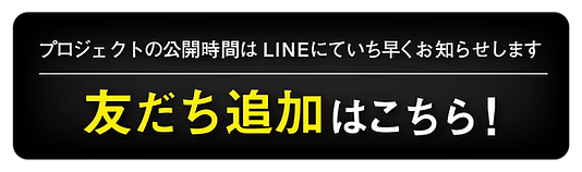 donabe_アートボード 1 のコピー.png