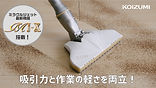 makuake-サムネイル.jpg