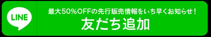 btn_login_base-01.png