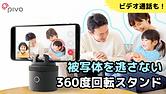 スクリーンショット 2021-06-07 9.50.03.png