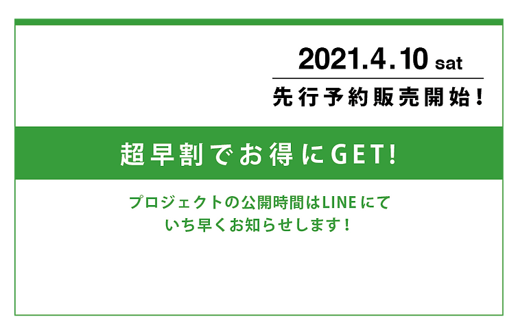 LP_line5_アートボード 1.png