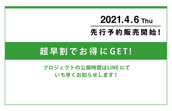 LP_line3_アートボード 1.png