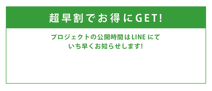 LP_line2_アートボード 1.png