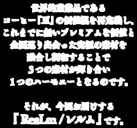 renomu-06.png