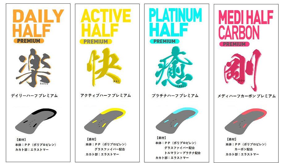 新商品4種 (2).jpg
