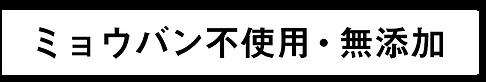 uni-03.png