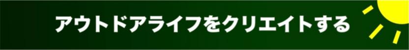 スクリーンショット 2021-04-27 14.34.17.png