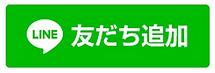 スクリーンショット 2021-04-05 15.58.42.png
