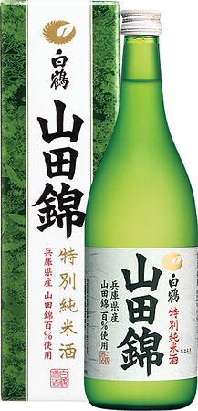 特撰 白鶴 特別純米酒 山田錦720ml(商品+箱)CMYK.jpg