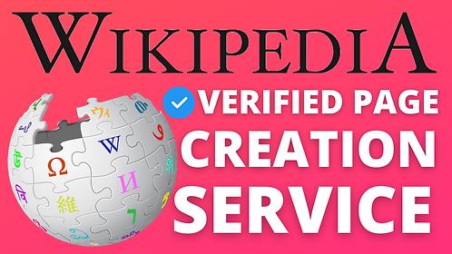 Wikipedia Verified Page Creation Service