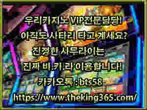 한국의 복권 로또의 역사