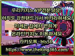 비디오포커, 온라인카지노, 카지노가이드