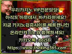 우리계열, 만의 특별한 이벤트 바카라쿠폰