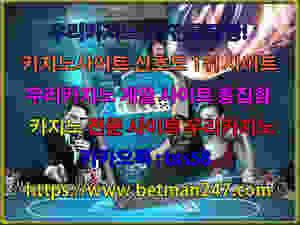 인터넷도박, 불법도박사이트