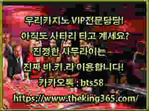 한국 로또, 로또, 로또복권