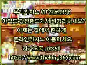 일본에서 카지노게임 도박의 연령제한.jpg
