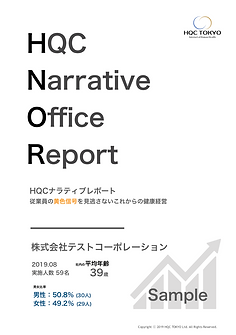 OfficeReport.png