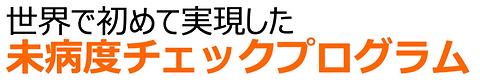 スクリーンショット 2019-04-01 16.15.38.png