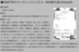 スクリーンショット 2019-04-01 16.15.03.png
