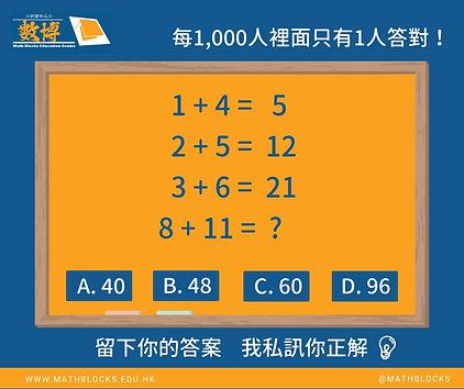 Final ExamSchedule (21).jpg