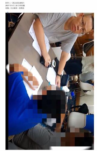附件二: 鄧志成私補相片
