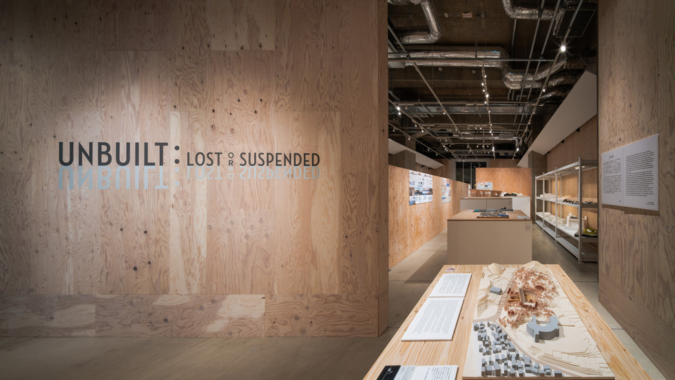 Tennozu Isle | UNBUILT : LOST or SUSPENDED | exhibition