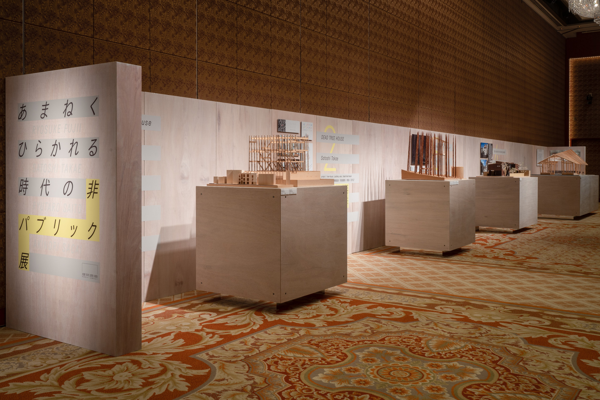 ICC_SUMMIT_EXHIBITION-3.jpg
