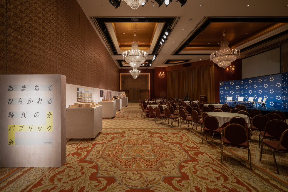 Fukuoka | ICC SUMMIT FUKUOKA 2019 | EXHIBITION