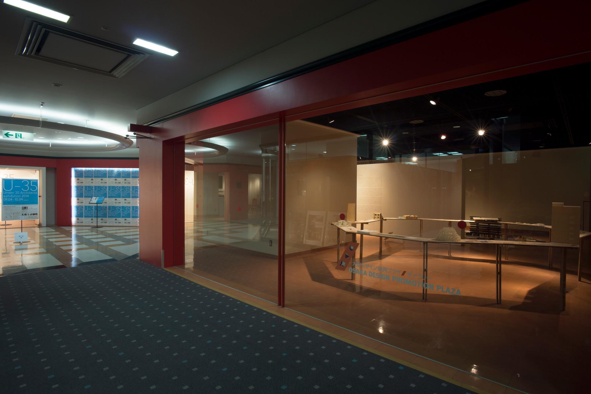Osaka | U35 2013 | exhibition |