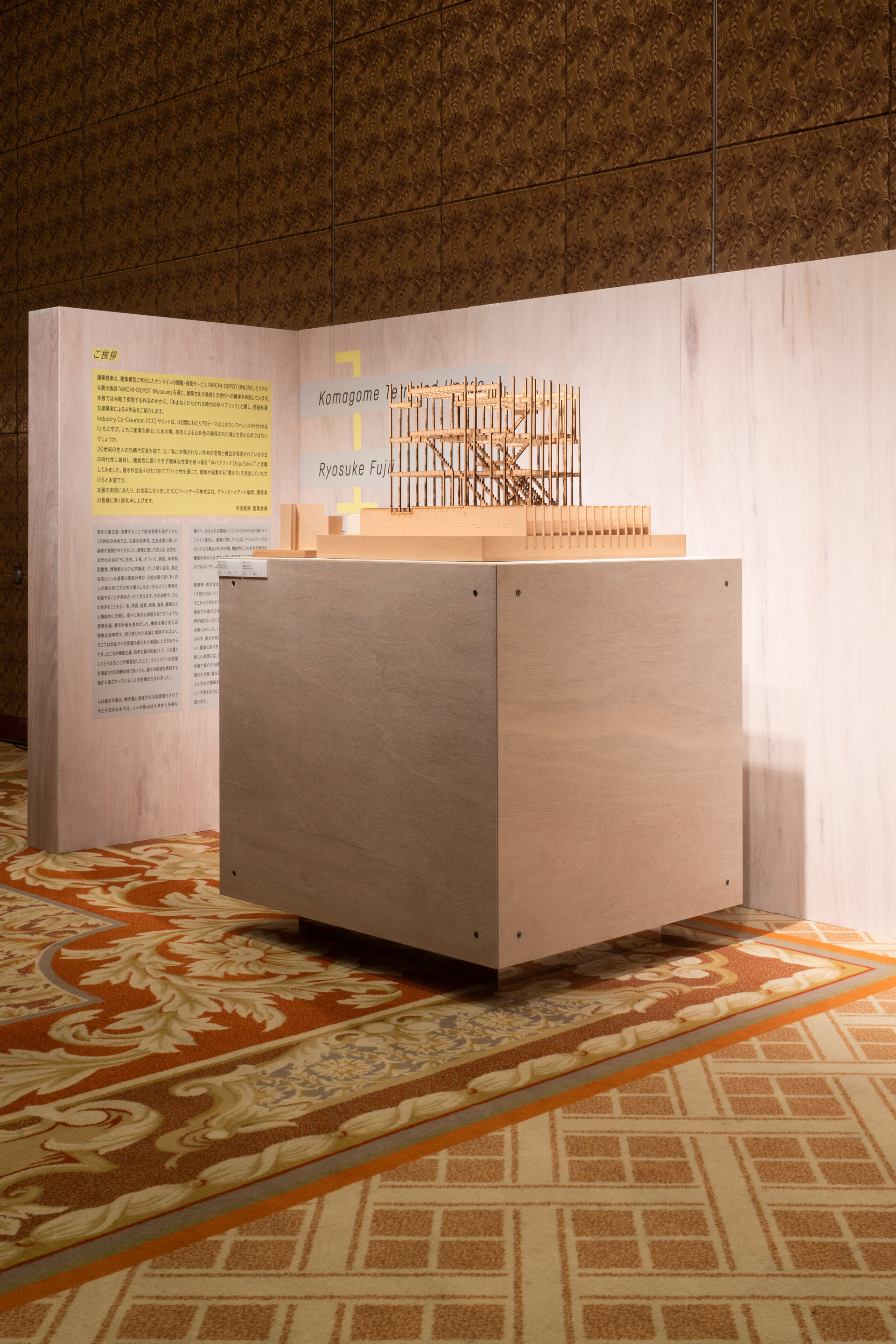 ICC_SUMMIT_EXHIBITION-10.jpg