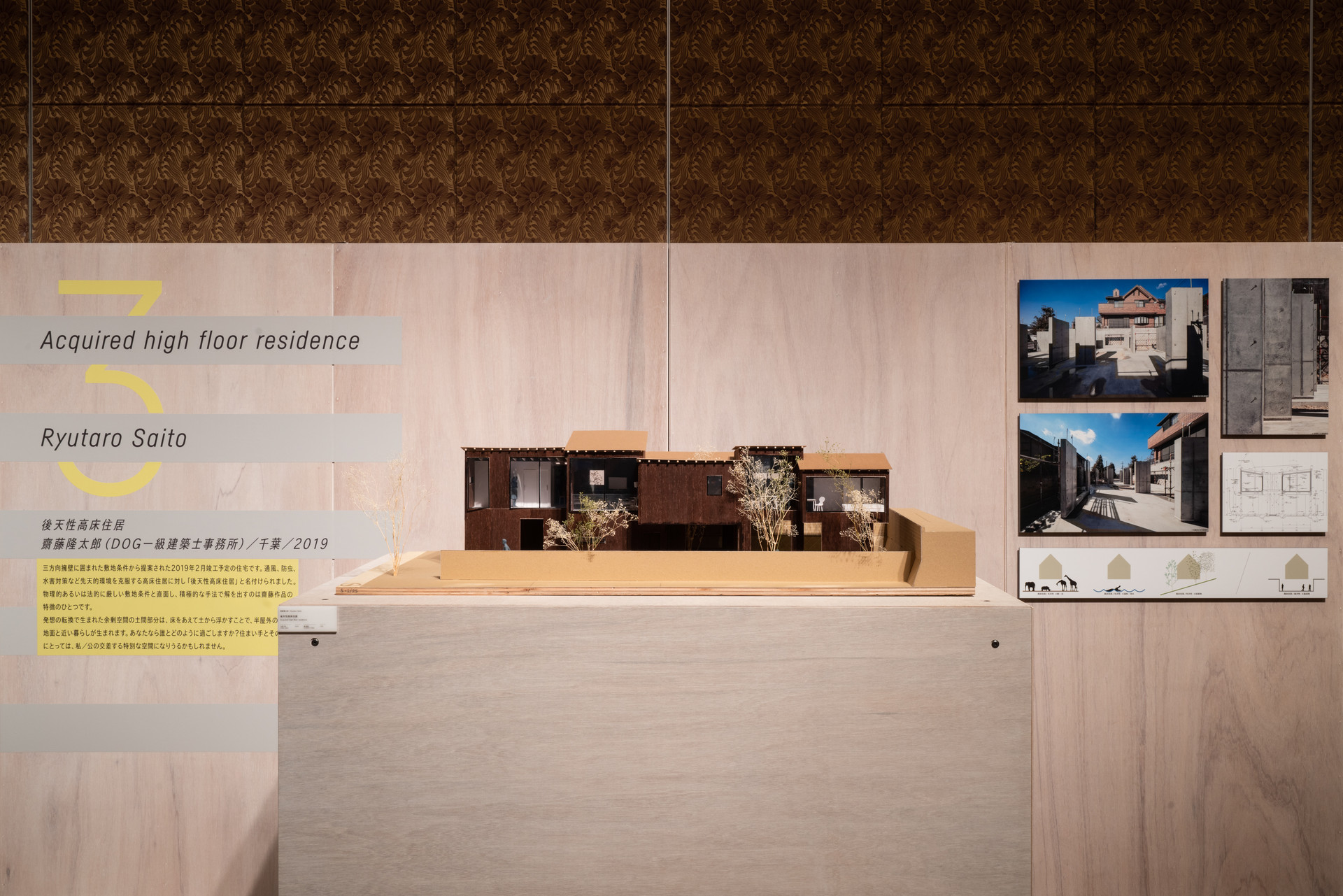 ICC_SUMMIT_EXHIBITION-8.jpg