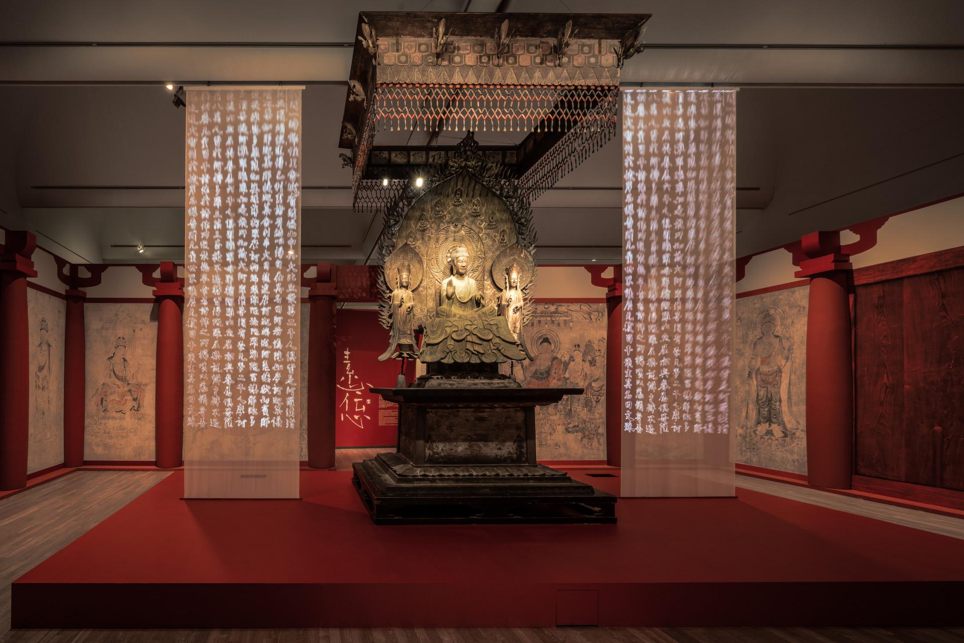 Ueno | Tokyo University of the Arts  | exhibition