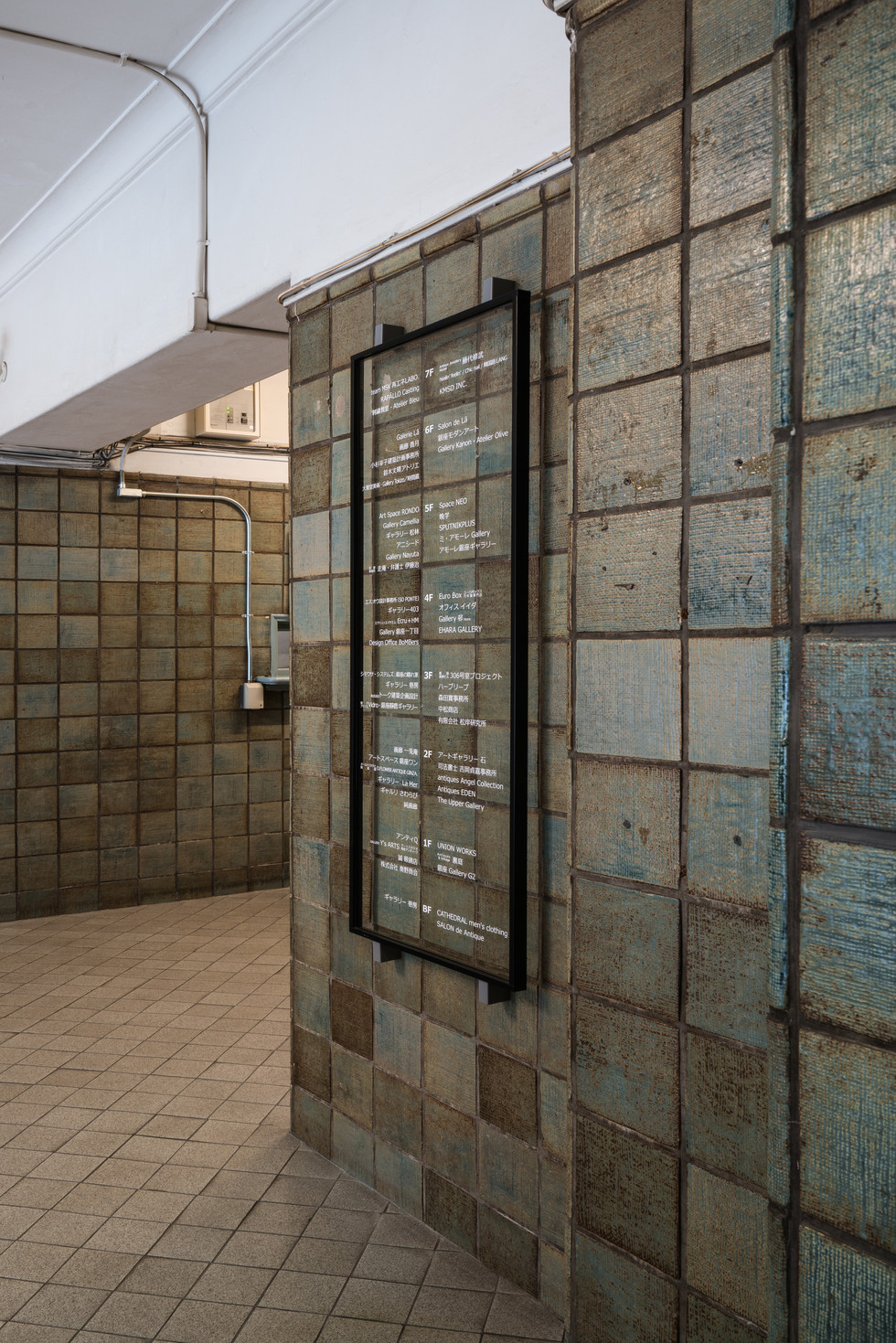 okuno_building_office-5.jpg