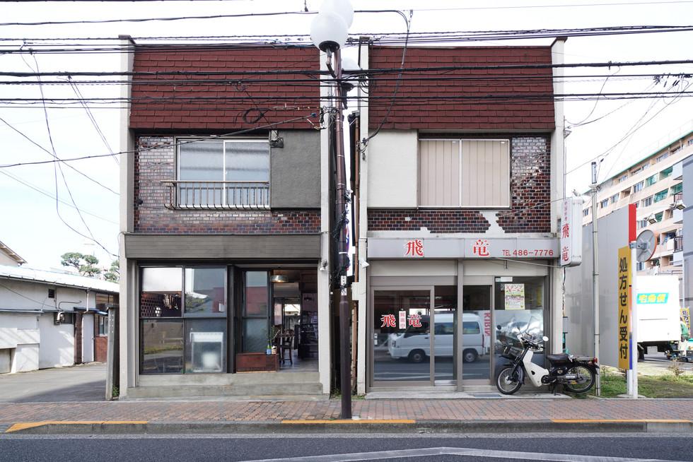 Chofu , Tokyo | ANALOG  | Restaurant |