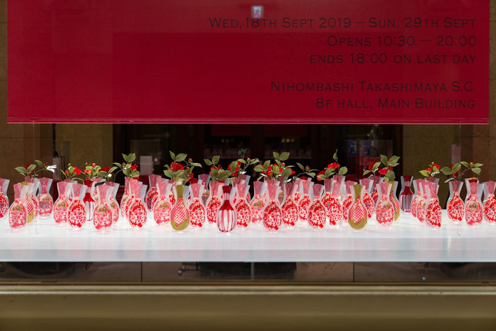 KIGI_Shiseido-Styles-67.jpg