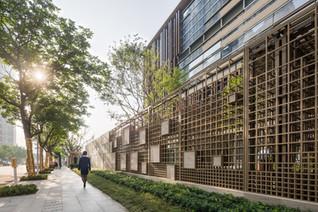 Huafa · Zhuofan Center by GND Landscape