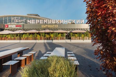 Reconstruction of Cheremushkinsky market by Archpoint Bureau (Russia)