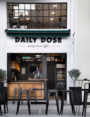 Daily Dose by Andreas Petropoulos, Greece