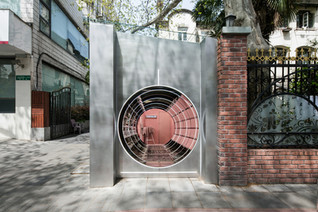 Cosmetea Pop-up Shop | Time Tunnel in a Mirror