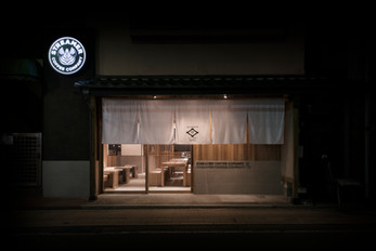 Streamer Coffee KYO by Log.design co.,Ltd